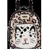 Betsey Johnson Cheetah Cat Face Backpack - Backpacks -