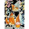 Birthday Cat - Ilustracije -