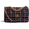 Black. Burgundy. Red. Bag. CHANNEL - Borsette -