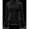 Black Victorian Gothic Lace Jacket - 外套 -