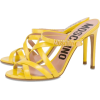Boutique Moschino - Sandals -