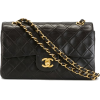 CHANEL VINTAGE quilted 2.55 shoulder bag - バッグ クラッチバッグ - $5,981.00  ~ ¥673,151
