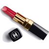 CHANEL lipstick - Cosmetics -