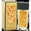 Calligraphy Saffron Perfume - Fragrances - $57.31