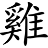 Calligraphy - Testi -