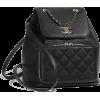 Chanel Backpack - Nahrbtniki -