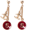 Chanel Earrings - Earrings -