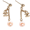 Chanel Earrings - Aretes -