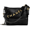 Chanel Gabrielle Hobo Bag Croc Bag - ハンドバッグ -