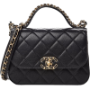 Chanel Top Handle Bag - Hand bag -