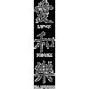China Text - Texte -