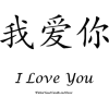 Chinese Text - Texts -