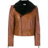 Cropped Motorcycle Jacket - Jacket - coats - $5,490.00