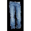 DIESEL hlače - Pants - 1,120.00€  ~ $1,304.02