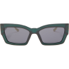 DIOR EYEWEAR - Sunčane naočale -