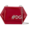 DOLCE & GABBANA сумка на плечо 'DG Girls - Hand bag -