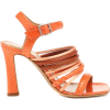 DRIES VAN NOTEN Snakeskin and leather sa - Sandalias -