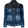 DSQUARED2 Zipped Denim Jacket - Jacket - coats -