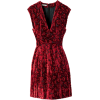 Prada dress - sukienki -