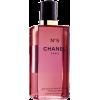 No. 5 Essential Bath Oil  - Cosmetics -