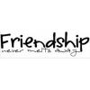 friendship - 插图用文字 -