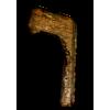 Wall - Zgradbe -