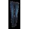 Hlače - 裤子 - 1,390.00€  ~ ¥10,843.67