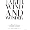 Earth Wind and Wonder - Textos -