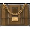 FENDI Kan U shoulder bag - Torby posłaniec - $3.29  ~ 2.83€