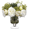 Faux Peony, Succulent & Baby's Breath Ar - Pflanzen - $149.00  ~ 127.97€