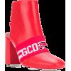 GCDS  - Boots - $427.00