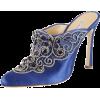 GIRLZINHA MML-Princess Collect - Klasične cipele -