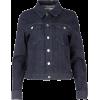 GIVENCHY denim jacket - Kurtka -