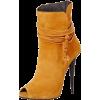 Giuseppe Zanotti Mustard Ankle Boots - Čizme -