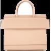 Givenchy Small Horizon Leather Handbag - Hand bag -