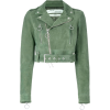 Green Suede Jacket - 外套 -