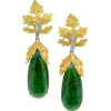 Green Earrings - 耳环 -