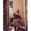 Grunge N' Roses fashion editorial photo - Uncategorized -
