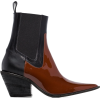 HAIDER ACKERMANN buffalo 60mm western bo - Boots - $1.41  ~ £1.07