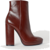 H&M Brown Ankle Boot - Boots -