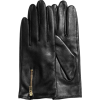 H&M leather gloves - Guantes -