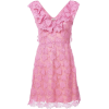 Heart lace dress - Dresses -