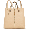 INC International Concepts - Backpacks -