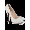 Cipele - Čevlji -
