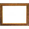 Italian Baroque gilded frame - Frames -