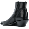 Items - 靴子 -