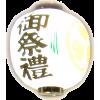 Japan  - Lights -