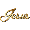 Jesus - Тексты -