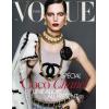 Vogue - Иллюстрации -