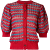 KOLOR red multicolor cardigan - Veste -